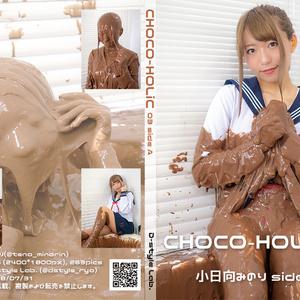 CHOCO-HOLiC 03 小日向みのり Side A