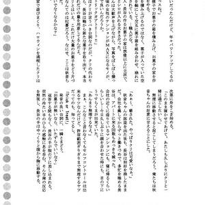 ②③セット:妖怪アパートの幽雅な日常:長夕本2冊