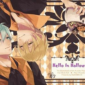 黒子のバスケ:黄黒『Hello In Halloween』