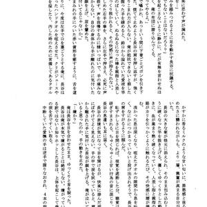 妖アパ本④『テキエロキサス』長夕本