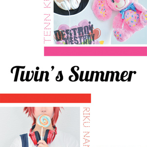 Twin's Summer