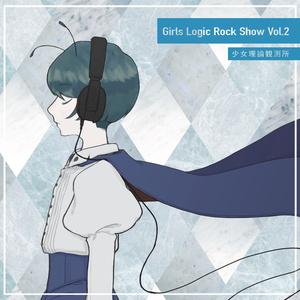 Girls Logic Rock Show Vol.2