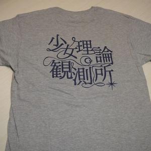 しょじょろん秘封Tシャツ(S・M・L)