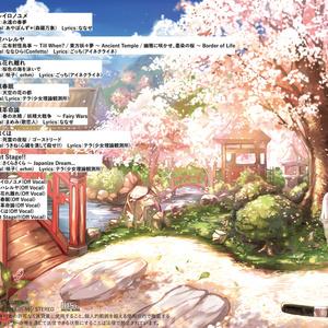 Spring Spring -Four Seasons Library vol.1-