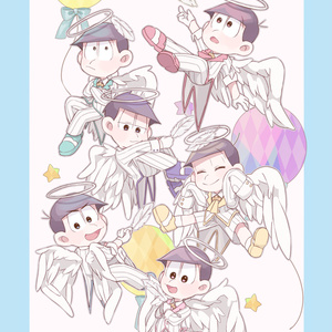 天使松ポストカード