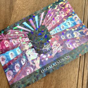 トト子とにゃーちゃんのポストカード