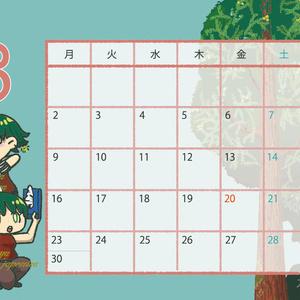 2019年度卓上カレンダー