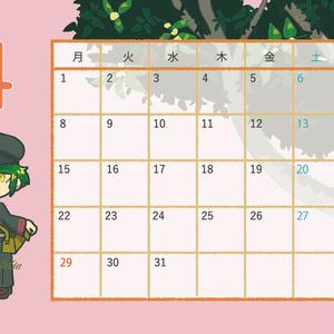 樹木擬人化カレンダー+図鑑セット