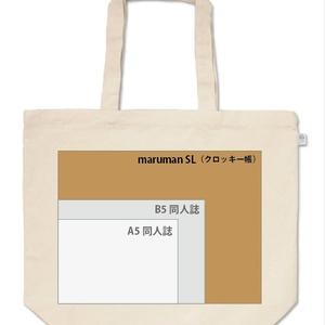Lサイズ-ハリネズミ堂さんと珈琲タイム-トートバッグ:山