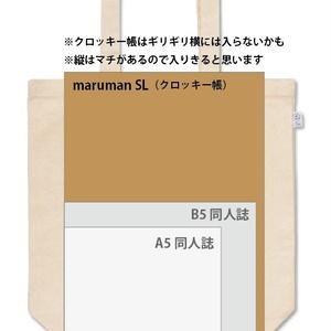 Mサイズ-ハリネズミ堂さんと珈琲タイム-トートバッグ:山