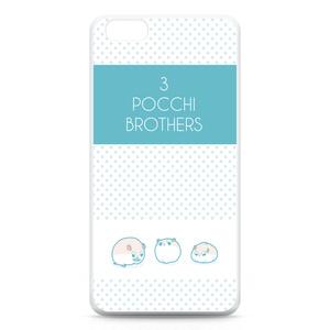 3ぽっちブラザーズ iPhone6・6Plusケース