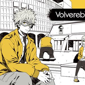 横長カラーイラスト集 Volverebit 1.0