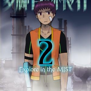 多脚百跡夜行2 Explore in the MIST