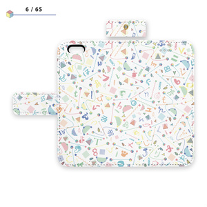 手帳型iPhone Case ベルト有り - 平成最後のフォントプロジェクト