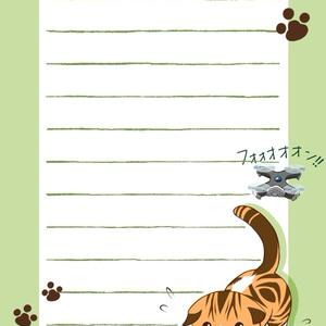【猫メモ】くーとしょーちゃん2冊セット