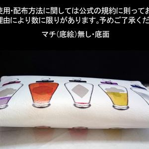 【マチ無し】初期刀香水瓶ポーチ