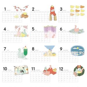 さんかくの卓上カレンダー2019