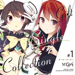 Gift Single Collection #1 / Gift