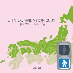 CITY COMPILATION 0001(DL)