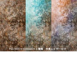 PSD 床-レンガ01-木漏れ日a 3種類 作業レイヤー分け