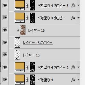 PSD 床-レンガ01-木漏れ日a-落ち葉01 5種類 作業レイヤー分け
