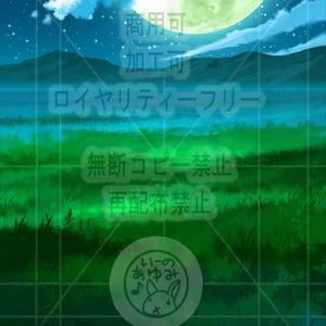 PSD 草原_昼夕夜セット 作業レイヤー分け