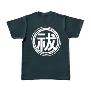 祓い屋Tシャツ