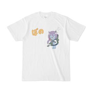 「ぼの」Tシャツ(廉価版)