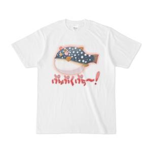 「ぷっぷくぷぅ~」Tシャツ