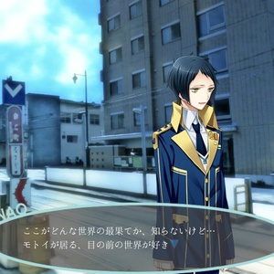 ★本編後日談フリーゲーム★Re;quartz Append ver.Motoi Asakura