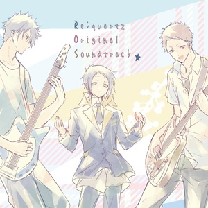 Re;quartz Original Soundtrack