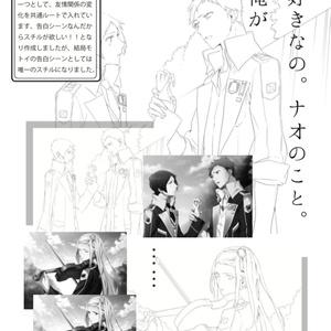 DL版★Re;quartz complete book(PDFデータ)