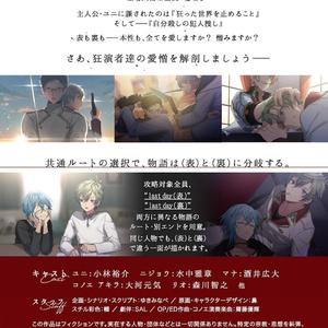 Re;quartz零度(DVD版)
