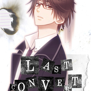 Last Convert