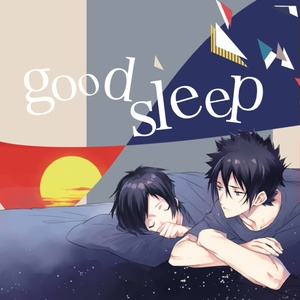 good sleep(DL版/PDFデータ)