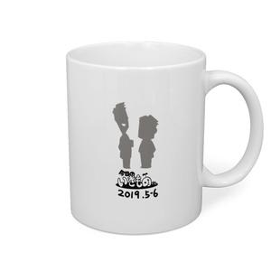 「きょうのいきものくん」 室長のマグカップ
