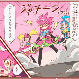 キュアビルド&キュアエグゼイド 平成ジェネレーションスターズ!