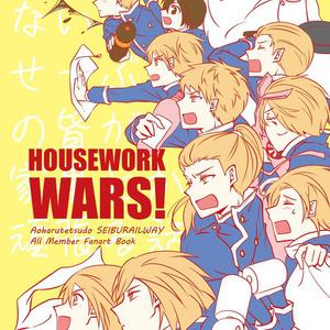 HOUSEWORK WARS!