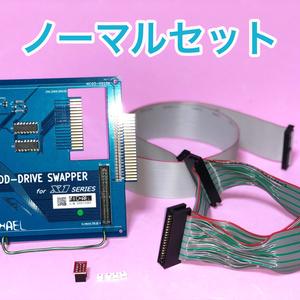 X1シリーズ用FDD-DRIVE SWAPPER