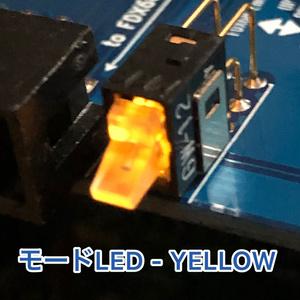 (本文に重要記載あり)PC-8800シリーズ用FDD-DRIVE SWAPPER+