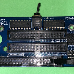 X68030用 FDD-DRIVE SWAPPER+