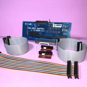 PC-8800シリーズ用 FDD-DRIVE SWAPPER+ Ver.2.0