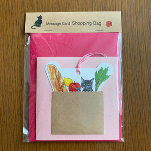 Message Card Shopping Bag