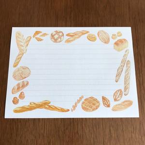 Letter Set Bread