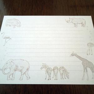 Letter Set Wild Animals