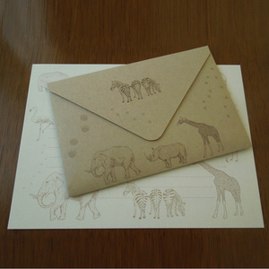 Letter Set Wild Animals