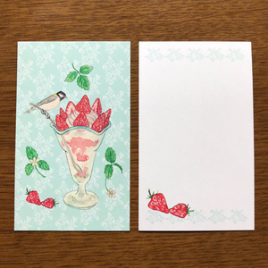 Message Card 鳥の純喫茶(パフェ)