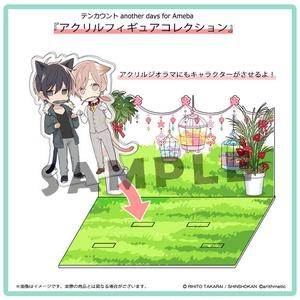 テンカウントfor game アクリルジオラマコレクションセットNO.2 プライベートルーム(城谷&黒瀬&もちクッション)