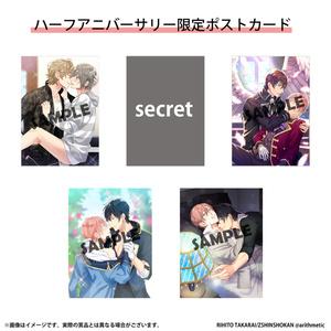 テンカウントfor app react アクリルフィギュアコレクションNo.7けもみみ(不破&夏屋)