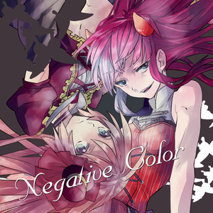 Negative Color